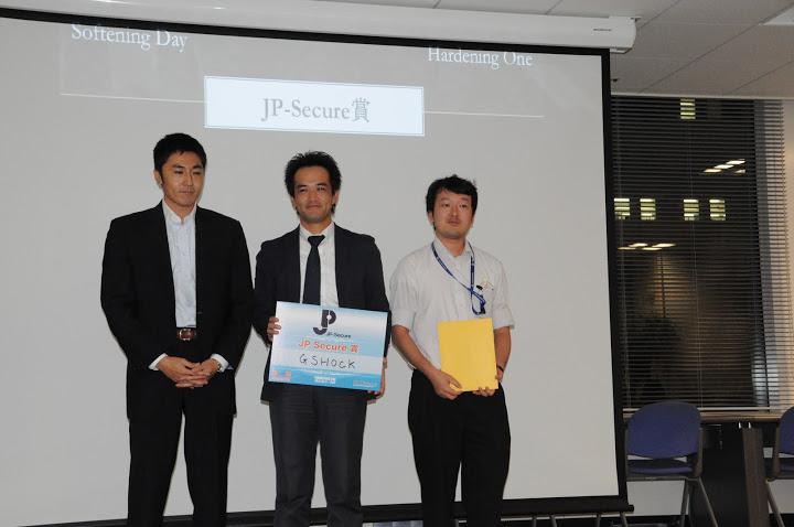 Hardening One JP-Secure賞「GSHOCK」