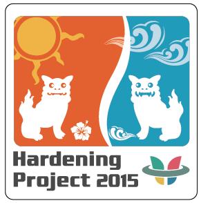 hardening2015logo
