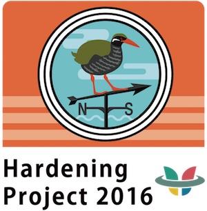 hardening2016