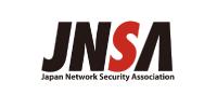 特定非営利活動法人 日本ネットワークセキュリティ協会(JNSA)